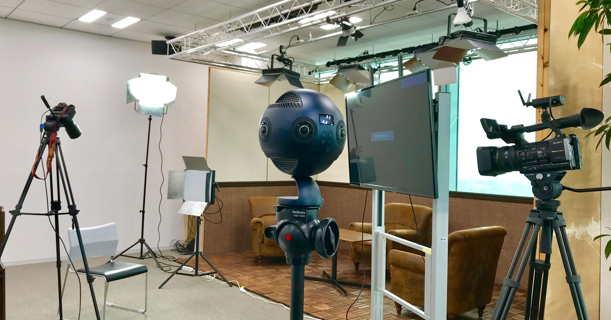 360度映像のワールド